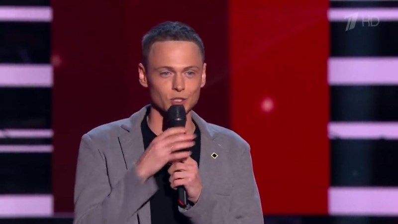 Сергей Мушта. «Как жаль» - Слепые прослушивания - Голос - Сезон 7