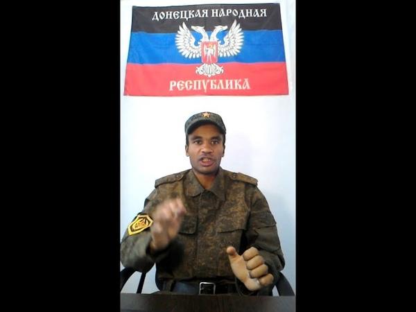 Дело Елены Бережной. Расцвет фашизма на Украине. Часть 2.