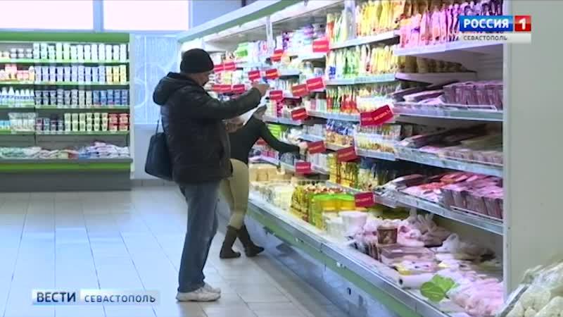 Активисты «Народного контроля» проверили цены на продукты