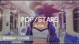Cover KDA - POPSTARS @ Cover by Ana Gonz
