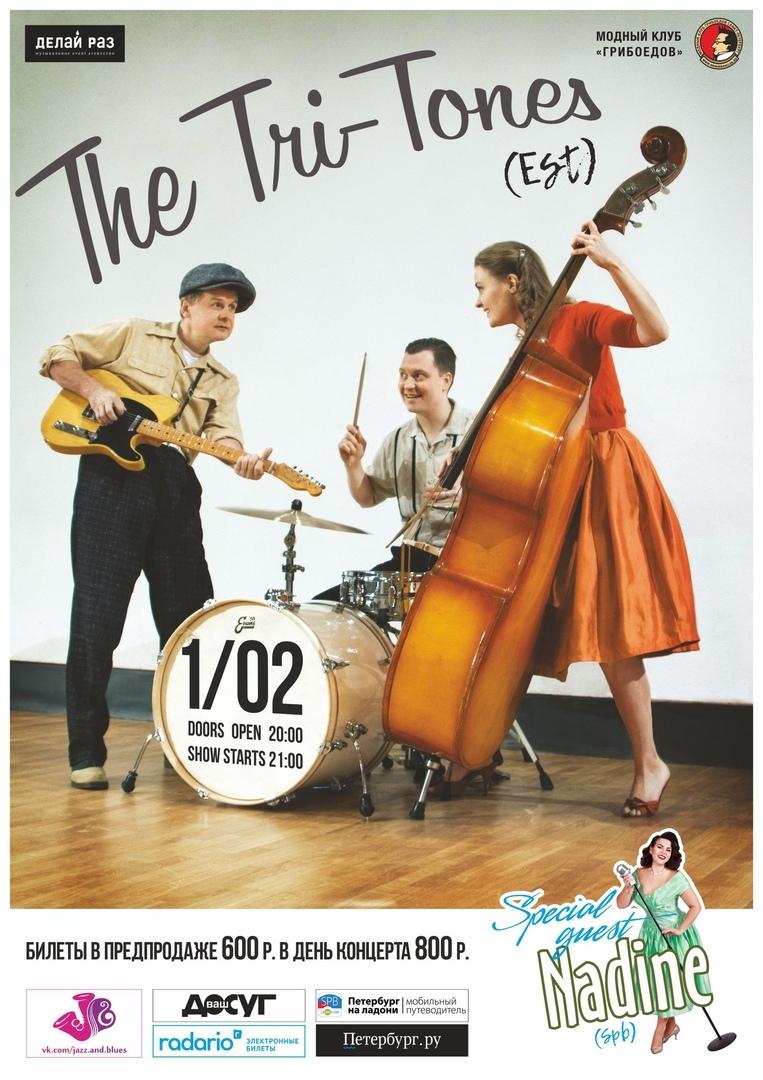 01.02 The Tri-Tones в Модном Клубе Грибоедов!