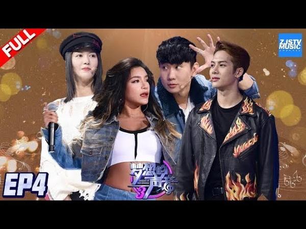 [ FULL ] JJ林俊杰翻唱《我们》泪流满面 Jackson Wang王嘉尔新歌《Different Game》首秀轰炸舞台!