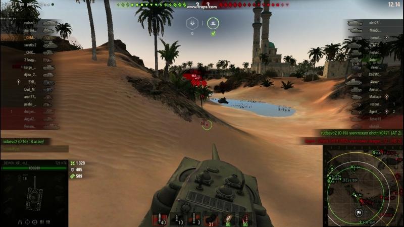 Раступись щенки, щас батя нучит на броне танковать.