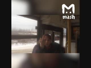 В Кирове кондуктор обложила матом и высадила из автобуса недовольного пассажира