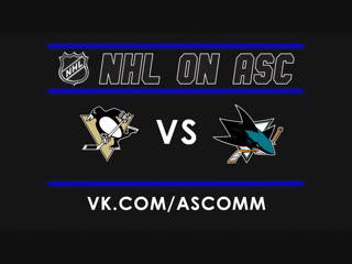 NHL   Penguins VS Sharks