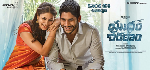 Yuddham Sharanam In Hindi Dubbed Torrent
