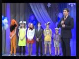 В Каменске прошел городской этап Всероссийского конкурса художественного таланта детей «Созвездие»