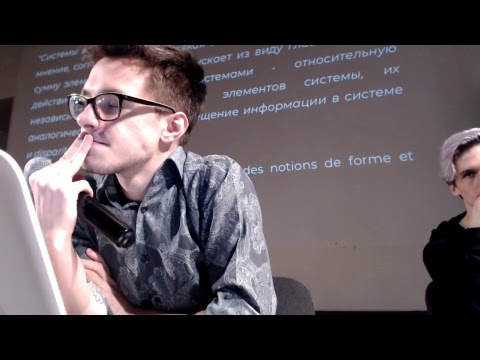 4 2 Козлов Семинар Конфликты метафор конденсация стабилизация авторизация