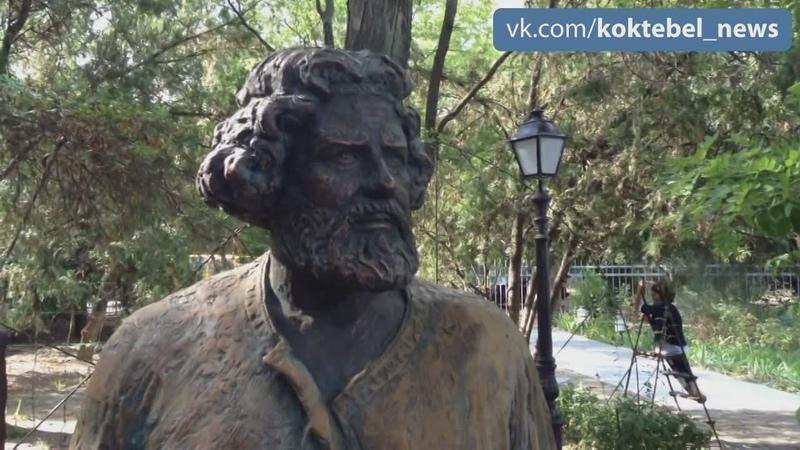 16-й симпозиум Волошинский сентябрь - Коктебель 11.09.2018 г.