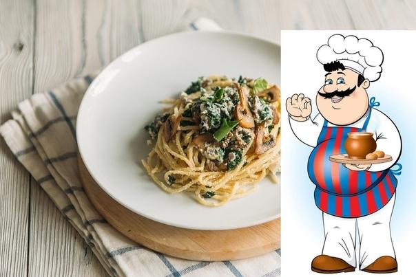 Спагетти с соусом из шпината