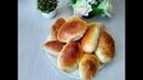Вкуснейщие пирожки в духовке فطائر لذيذة في الفرن
