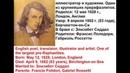 Живопись Габриэль Россетти Painting Gabriel Rossetti