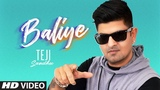 Baliye Teji Sandhu (Full Song) Spin Singh Preet Kamal Latest Punjabi Songs 2019