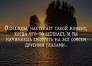 Роман Лялин фото #3