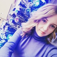 Елена Булычева