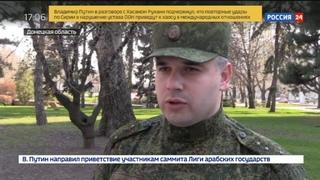 Новости на Россия 24 • В пасхальное перемирие ВСУ обстреливают кладбища Донбасса