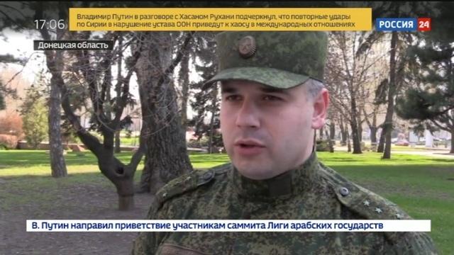 Новости на Россия 24 В пасхальное перемирие ВСУ обстреливают кладбища Донбасса