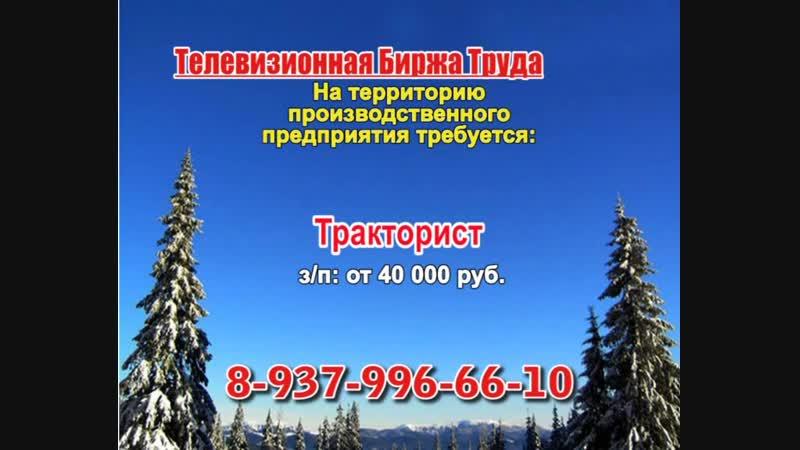 21.02.19 ТБТ Самара_Рен _19.20 Терра 360_17.18, 20.27, 23.57
