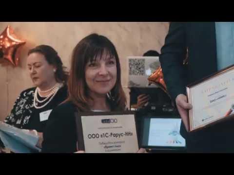 1С Рарус на Проекте года 2018 от Global CIO