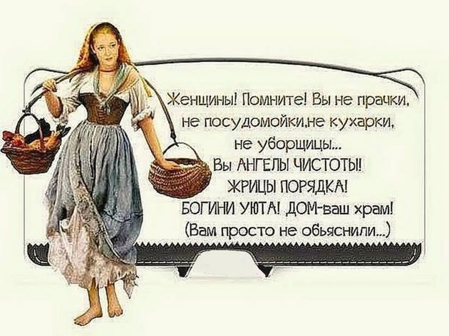 https://pp.userapi.com/c851424/v851424221/92691/4olQBmW8WR0.jpg