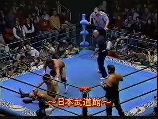 1993.12.03 - Giant Baba/Stan Hansen vs. Big Bubba/Steve Williams [JIP]