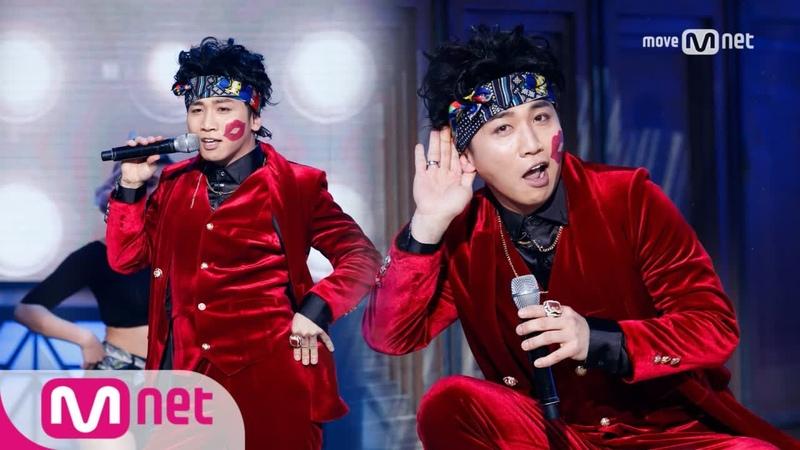 Golden Tambourine 키스마크() 새기고 나타난 유세윤,′LA SONG′ 170216 EP.10