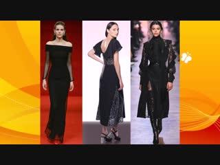 Самые красивые черные платья 2018-2019 года!