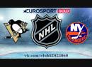 Pittsburgh Penguins vs New York Islanders 10 12 2018 NHL Regular Season 2018 2019 RU