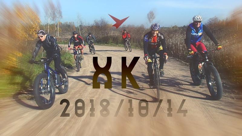 2018 10 14 Серебрянский десант