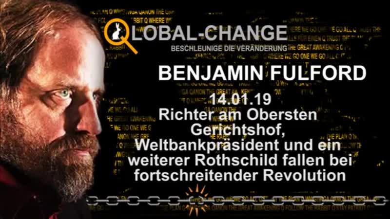 Fulford 14-01-19 Richter im SC- Weltbankpräsident und ein weiterer Rothschild fallen