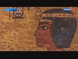 реставрация гробницы фараона Тутанхамона