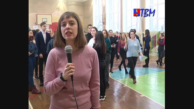 Единый госэкзамен: испытано на себе. Корреспондент телевидения Мончегорска вместе с 11-классниками писала пробный экзамен по рус