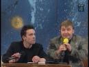 Сборная Донецка СТЭМ КВН Высшая лига 1999 Первая 1 8 финала