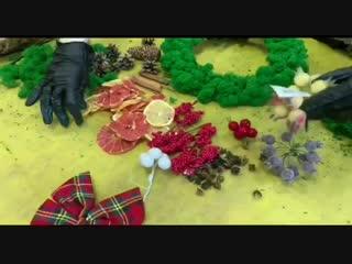 Мастер-класс по созданию экологичного новогоднего венка