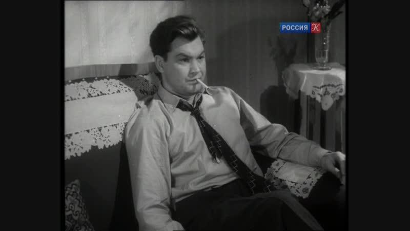 В погоне за славой (1956)