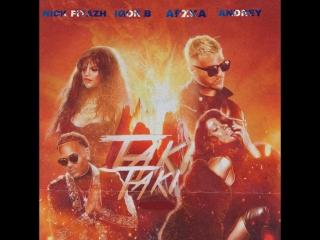TAKI TAKI (Official Audio)