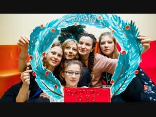 Рождество на «Квадрате Декарта»