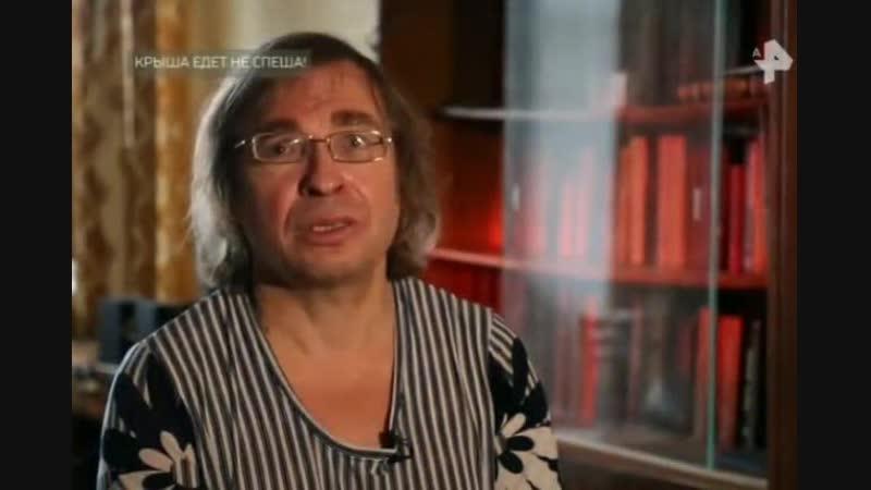 Кинешемец Владимир Фомин на РЕН ТВ