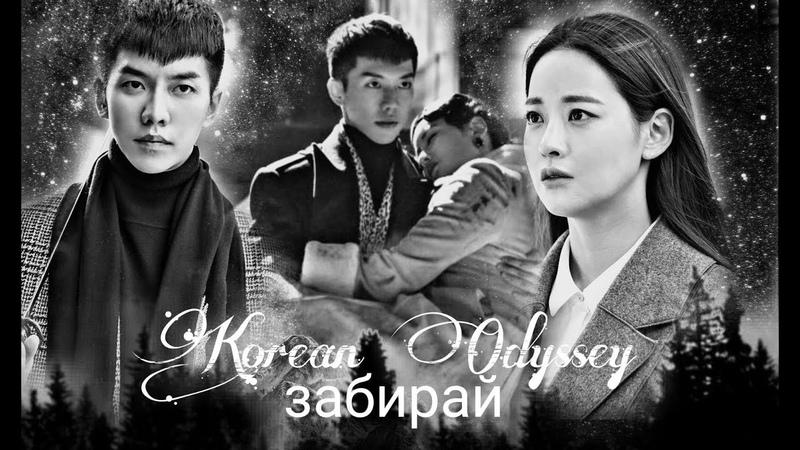 • хваюги • забирай • корейская одиссея • hwayuki • korean odyssey • hwayugi • son uh gong •jin sunmi