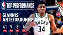 Giannis Posts PLAYOFF CAREER-HIGH 41 Points in Close-Out | April 22, 2019 NBANews NBA NBAPlayoffs Bucks GiannisAntetokounmpo