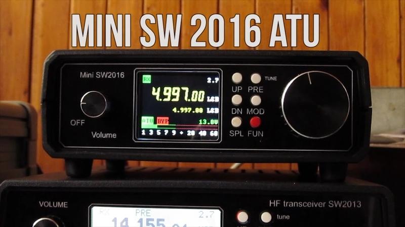 Встроенный антенный тюнер в mini SW2016