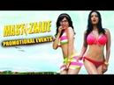 Mastizaade (2016) Movie Promotional Events | Sunny Leone, Tusshar Kapoor, Vir Das