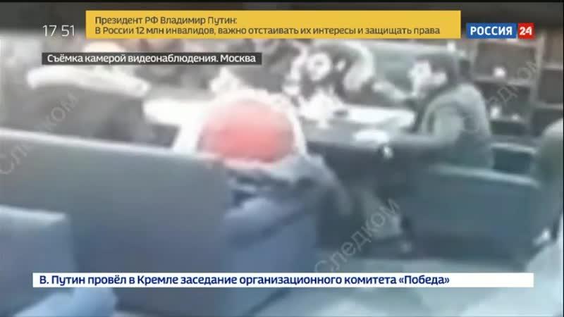 В московском ресторане ужин закончился убийством