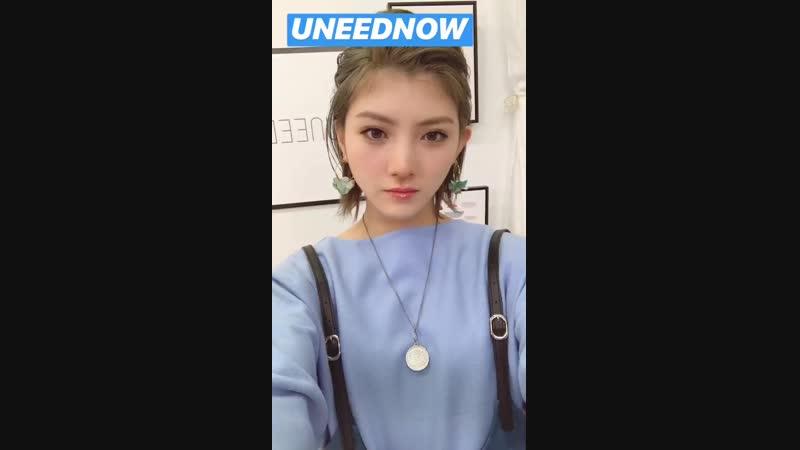 Instagram - @okada7_akb48_stu48