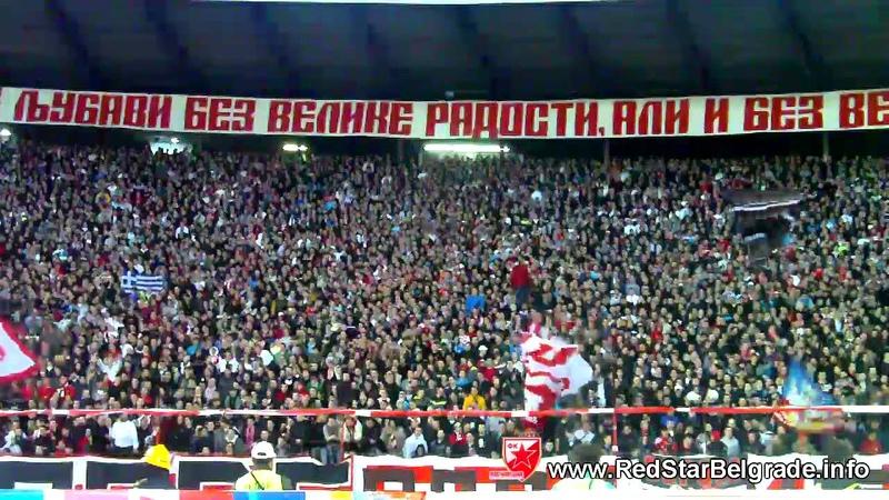 Delije Crvena zvezda Spartak 1 0 2012