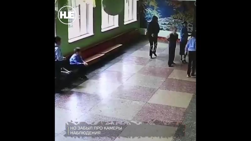 В Челябинске второклассник привел в школу отца чтобы разобраться с пятиклассником