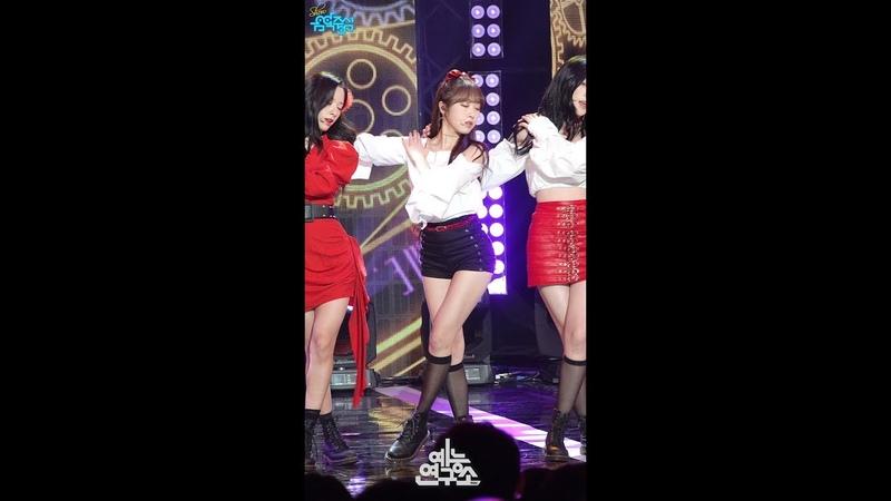 [Fancam] 180929 WJSN - SAVE ME, SAVE YOU _ Music Core @ Soobin