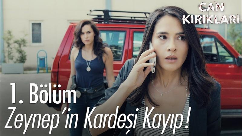 Zeynep'in kardeşi kayıp! - Can Kırıkları 1. Bölüm