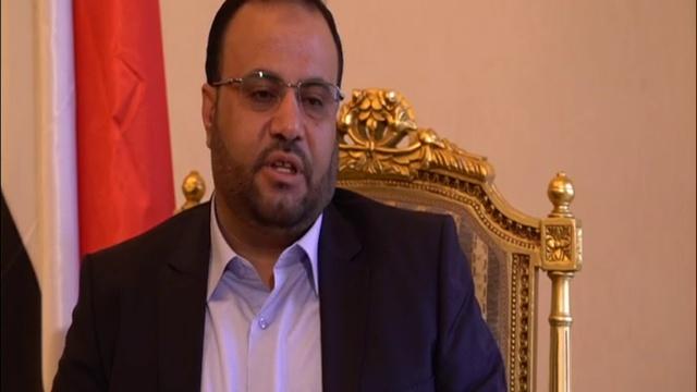 Новости на Россия 24 • Глава Высшего политического совета Йемена: мы хотим мира на равных, а не компромисса