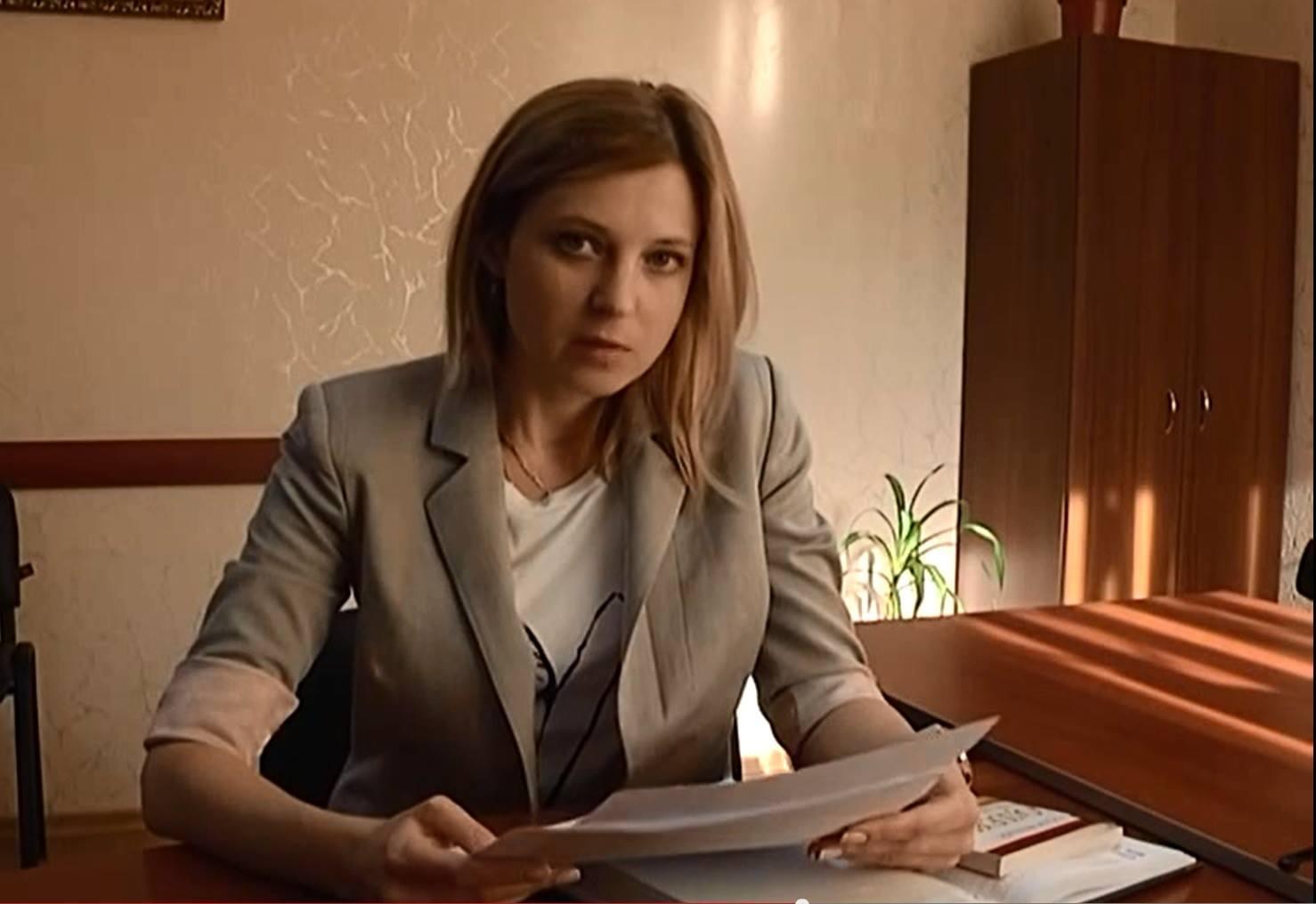 Поклонская рассказала что больше всего волнует жителей Армянска